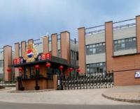 PepsiCo Enters Strategic Alliance in China