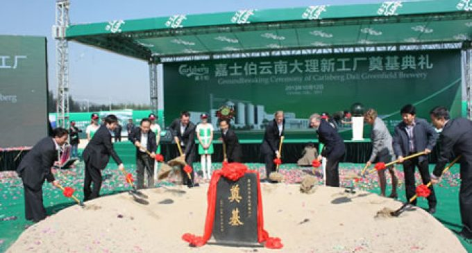 Carlsberg Building New Greenfield Brewery in China