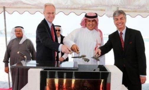 Mondelez International Constructing $90 Million Biscuit Plant in Bahrain