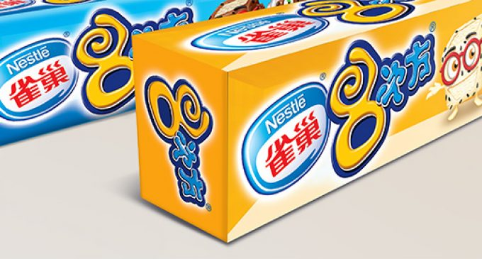 Nestlé Strengthens Ice Cream Production in China
