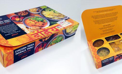 GPI's Box of Delights for M&S Indian Range