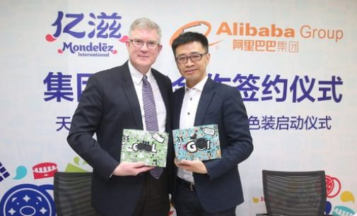 Mondelez International Launches Strategic E-Commerce Partnership with Alibaba Group