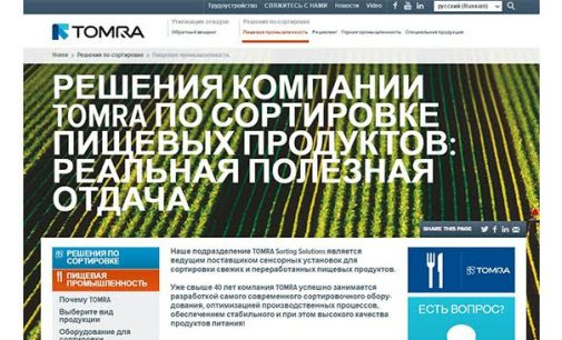 TOMRA Launches New Russian Website and Video Platform