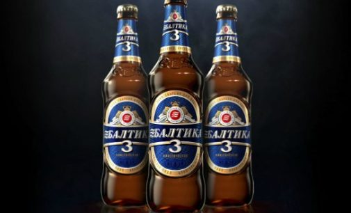 JDO gives Baltika beer a new bottle design