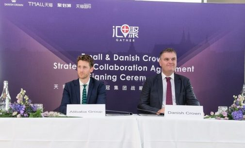 Danish Crown Forms Chinese Online Alliance With Alibaba Group