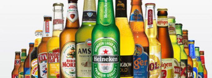 Heineken Opens First Brewery in Mozambique