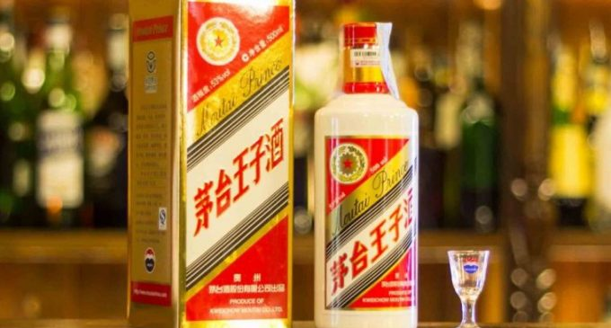Chinese Brands Claim Top 4 Positions in Brand Finance Spirits 50 Ranking