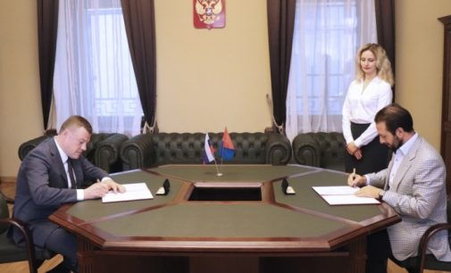 Cherkizovo Group Secures Regional Support For Turkey Plant Expansion