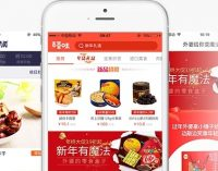 PepsiCo Targets Online Snacks Growth in China With $705 Million Acquisition