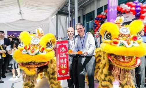 Mondelez International Unveils State-of-the-Art Technical Centre in Singapore