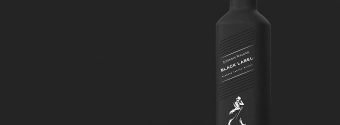 Diageo Creates World's First Ever 100% Plastic Free Paper-based Spirits Bottle